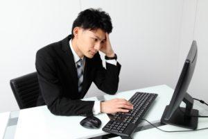 職場でKYTイラスト探しのためにネットサーフィン?