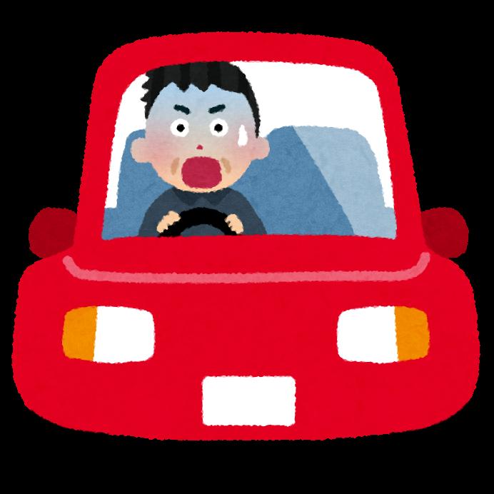 自動車通勤